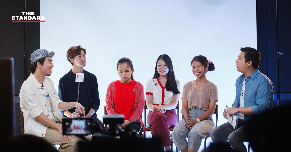 วันสุขภาพจิตโลก 2020: พอดแคสต์สร้างกระแสส่งเสริมสุขภาพจิตวัยรุ่นในประเทศไทย