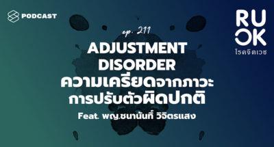 adjustment disorder podcast R U OK