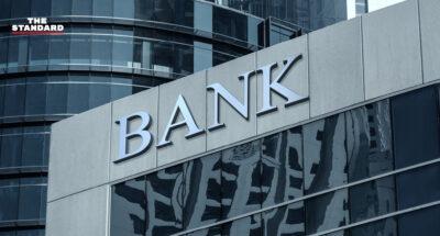 หุ้นธนาคาร