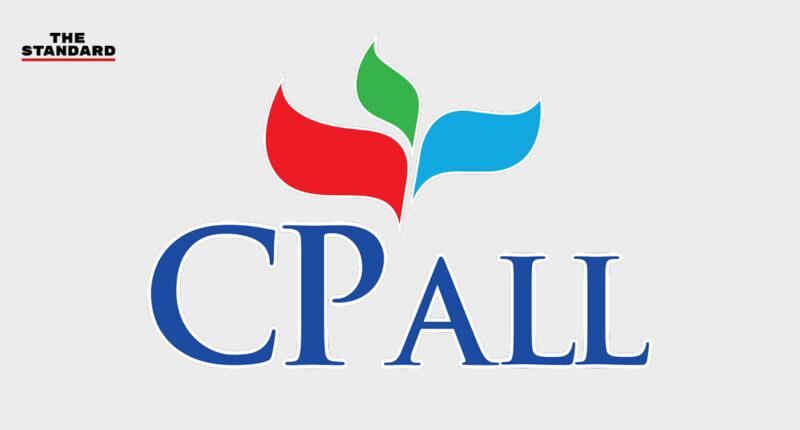 CPALL ทำโลว์รอบ 7 เดือน โบรกคาดกำไรไตรมาส 3/63 ส่อวูบเฉียด 30%
