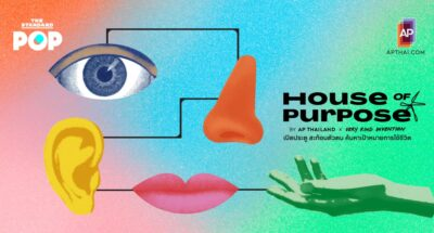 HOUSE OF PURPOSE BY AP THAILAND