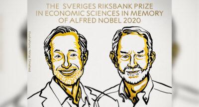 สองนักเศรษฐศาสตร์ชาวอเมริกัน คว้ารางวัลโนเบลสาขาเศรษฐศาสตร์ 2020