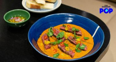 อาหารไทยที่ซ่อนความเป็นยุโรปเอาไว้ให้ตื่นเต้น' ครั้งแรกของ Experimental Kitchen จากการร่วมมือกันของเชฟ Andrew Martin และเชฟ Francesco Deiana