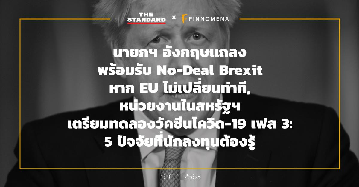 boris johnson No-Deal Brexit EU