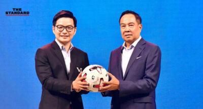 เซ้นส์ฯ ทุ่ม 1.2 หมื่นล้านบาท ลิขสิทธิ์ 8 ปีถ่ายทอดสดฟุตบอลลีกอาชีพ-ทีมชาติไทยทุกชุด ชูคอนเซปต์ Sportainment ส่งเสริมการเข้าถีงกีฬาฟุตบอล