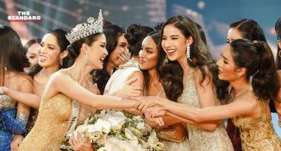 ร็อค-ขวัญลดา รุ่งโรจน์อำภา คว้าตำแหน่ง Miss Tiffany 2020 | The Next Level เป็นคนที่ 23 ของประเทศไทย