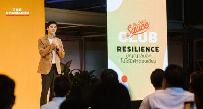 รวมภาพบรรยากาศความประทับใจในงาน The Secret Sauce Club: Resilience ปัญญาล้มลุกไม่ได้มีคำตอบเดียว