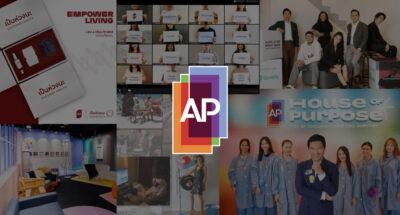 ถอดรหัสการพลิกกระบวนท่าการตลาดของ AP Thailand จากบริษัทพัฒนาที่อยู่อาศัยมาคิดนอกกรอบ และขอเป็นมากกว่าที่อยู่อาศัย [Advertorial]