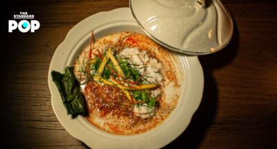 ชิมรสชาติจากตำราอาหารไทยในยุค 1950 ที่ 'Aksorn' ร้านอาหารล่าสุดจากเชฟ David Thompson