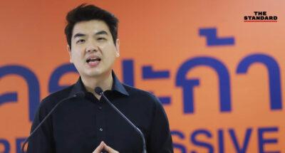 ปิยบุตร เขียนจดหมายถึงเพื่อไทย ขอรับร่าง iLaw เพื่อหล่อเลี้ยงความหวังให้กับประชาชน