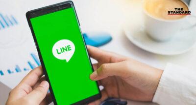 LINE ประเทศไทยชี้แจงกรณีแอปฯ ล่มชั่วคราว 15 นาที เหตุเซิร์ฟเวอร์ในญี่ปุ่นขัดข้อง
