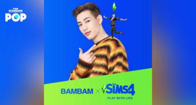 เกมยอดฮิต The Sims 4 เปิดตัว แบมแบม GOT7 ขึ้นเป็นแบรนด์แอมบาสเดอร์คนแรกของประเทศไทย