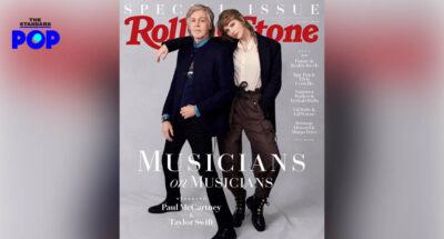 Taylor Swift Rolling Stone