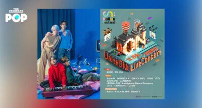 Unite ON: Hallyu Festival