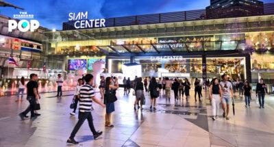 คนรัก Sneaker ห้ามพลาดกับประสบการณ์ Be The First ทุกรุ่นลิมิเต็ดและรุ่นใหม่ล่าสุดครั้งแรก กับแฟลกชิปสโตร์ใหญ่ที่สุดในไทย ที่สยามเซ็นเตอร์