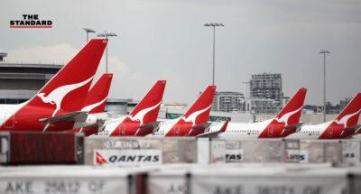 สายการบิน Qantas