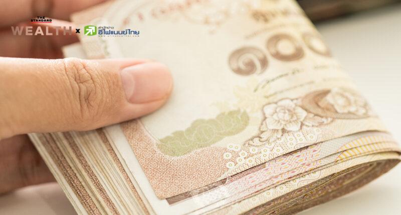 ธปท. เผย เศรษฐกิจไทย ต.ค. หดตัว จ่อออกมาตรการดูแลเงินบาทเพิ่ม 9 ธ.ค. นี้