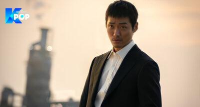 'นัมกุงมิน' นำแสดงใน Awaken ซีรีส์ตำรวจที่นำจิตวิทยาอาชญากรรมมาไขปริศนาคดีฆาตกรรมสุดลึกลับ
