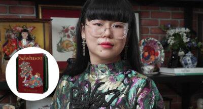 ยูน-ปัณพัท เตชเมธากุล นักวาดภาพประกอบเลือดไทย โชว์ฝีมืออีกครั้งสู่งานระดับอินเตอร์ Sulwhasoo Holiday Collection 2020