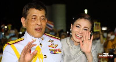 ในหลวงพระราชทานสัมภาษณ์สื่อต่างประเทศ ทรงเผย 'ประเทศไทย เป็นดินแดนแห่งการประนีประนอม'