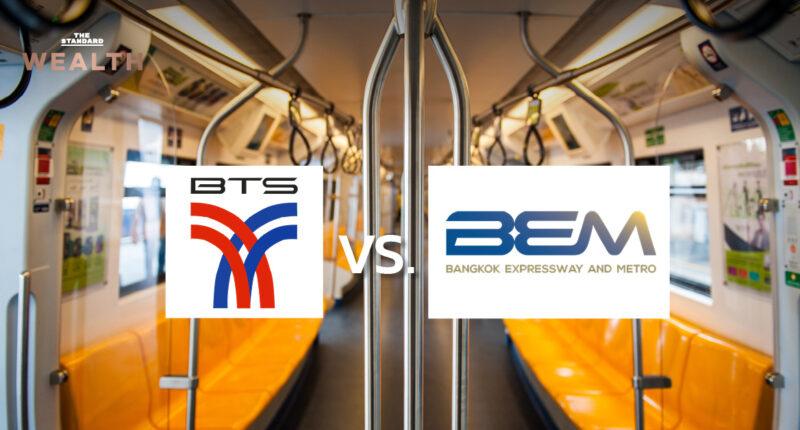 ศึกชิงรถไฟฟ้า 'สายสีส้ม' ยุทธศาสตร์ขนส่งมวลชนกรุงเทพ 'BTS vs BEM' ผู้แพ้ส่อเสียหายหนัก