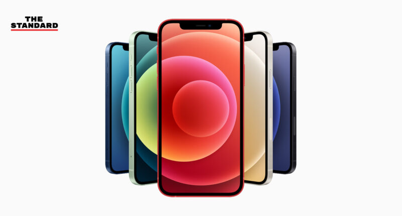 อดใจรออีกไม่นาน 27 พ.ย. นี้ Apple ไทยเปิดให้ซื้อ iPhone 12 ได้แล้ว