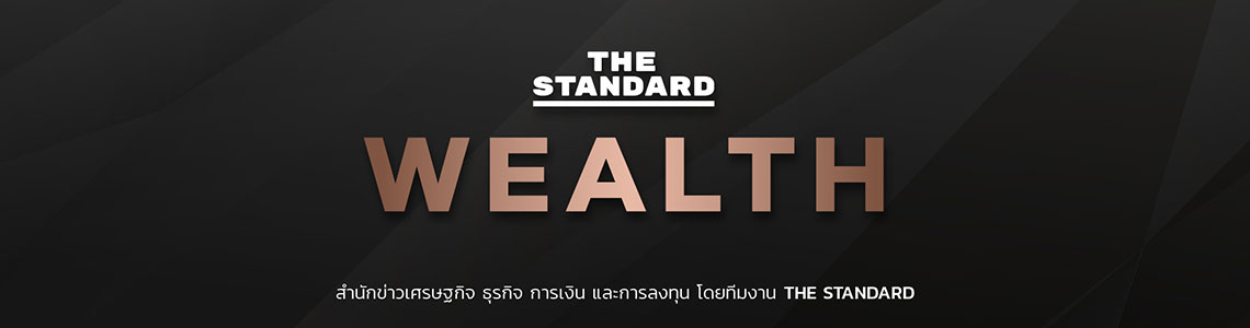 THE STANDARD WEALTH