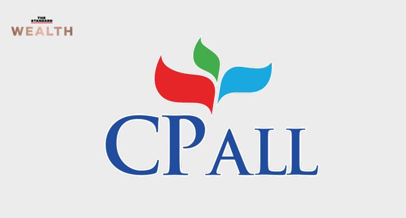 'CPALL' บวกต่อ 2.53% รับคาดการณ์ CP รับ 7 เงื่อนไขจาก กขค.