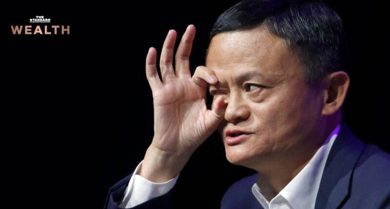 Jack ma Ant Group ไม่สามารถเสนอขายหุ้น IPO