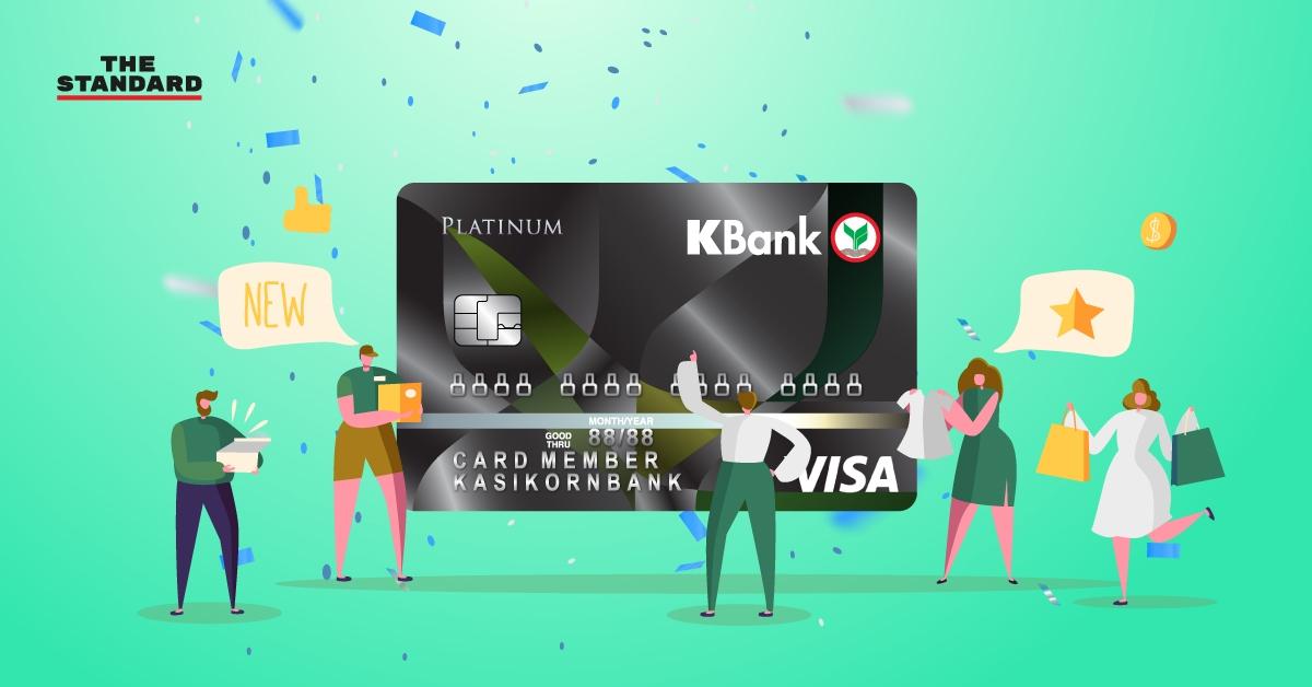 4 ด่านมาตรการความปลอดภัยทางการเงินระดับสุดยอด เมื่อทำธุรกรรมรูปแบบดิจิทัลผ่านบัตรเครดิตวีซ่าของธนาคารกสิกรไทย [Advertorial]