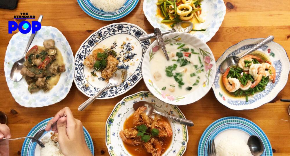 'ครัวส้มหอม' ร้านอาหารไทยย่านแพร่งภูธร ที่พร้อมเสิร์ฟรสชาติความทรงจำวัยเด็ก