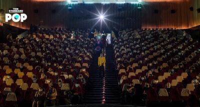 สกาลาเปิดให้แฟนๆ สั่งจองเก้าอี้โรงภาพยนตร์สีแดงที่คุ้นเคยเป็นที่ระลึก และเก็บความผูกพันทุกอย่างเอาไว้ในความทรงจำ