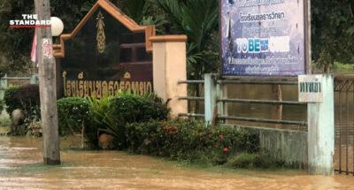 ปภ. เผยยังมีน้ำท่วมขังในโคราช สุพรรณบุรี และชุมพร เร่งช่วยเหลือผู้ประสบภัยครอบคลุมทุกด้าน