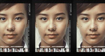 เต๋อ นวพล ชวนดู มั่นใจว่าคนไทยเกิน 1 ล้านคนเกลียดเมธาวี อีกครั้ง เมื่อ 10 ปีผ่านไป แต่เนื้อหาข้างในยังคงเกิดขึ้นในโลกแห่งความเป็นจริง