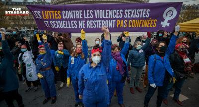 เมื่อผู้หญิงแสดงพลัง! เนื่องในวันยุติความรุนแรงต่อสตรีสากล 2020