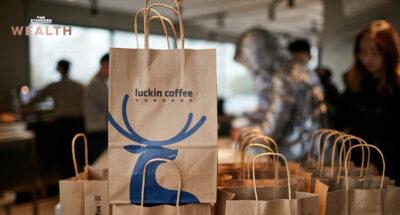 Luckin Coffee ถูก ก.ล.ต. สหรัฐฯ สั่งปรับ 5.4 พันล้านบาท ฐานตกแต่งข้อมูลทางบัญชี