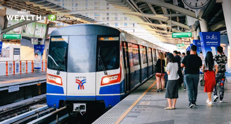 รถไฟฟ้า BTS