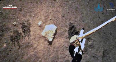 ยานฉางเอ๋อ 5 ของจีน นำตัวอย่างหินจากดวงจันทร์กลับโลกได้สำเร็จเป็นชาติที่ 3