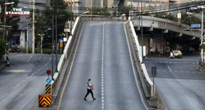 ถนนโล่ง ผู้คนบางตา กรุงเทพ ในวันสิ้นปี
