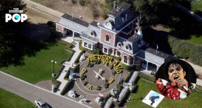 Neverland คฤหาสน์หรูของ Michael Jackson ถูกขายไปในราคา 660 ล้านบาท