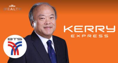 'คีรี-บีทีเอส' ทุ่ม 2.24 พันล้านเข้าซื้อหุ้น 'เคอรี่ เอ็กซ์เพรส' ที่ราคา 65 บาท ช่วงเปิดเทรดวันแรก