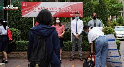เด็กสตรีวิทยาบางรายสวมชุดไพรเวตมาเรียน นักเรียนเลวติดไวนิล ทำเว็บรวมข้อมูลประจานครูล้าหลัง
