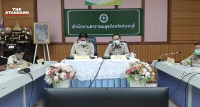 จันทบุรีพบผู้ป่วยโควิด-19 จำนวน 3 ราย เชื่อมโยงบ่อนการพนันที่ระยอง