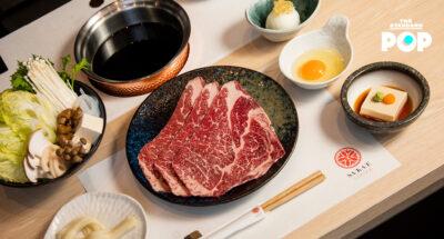 Sakae ชาบูชาบูและสุกี้ยากี้สไตล์ญี่ปุ่นที่เน้นชูคุณภาพของเนื้อ