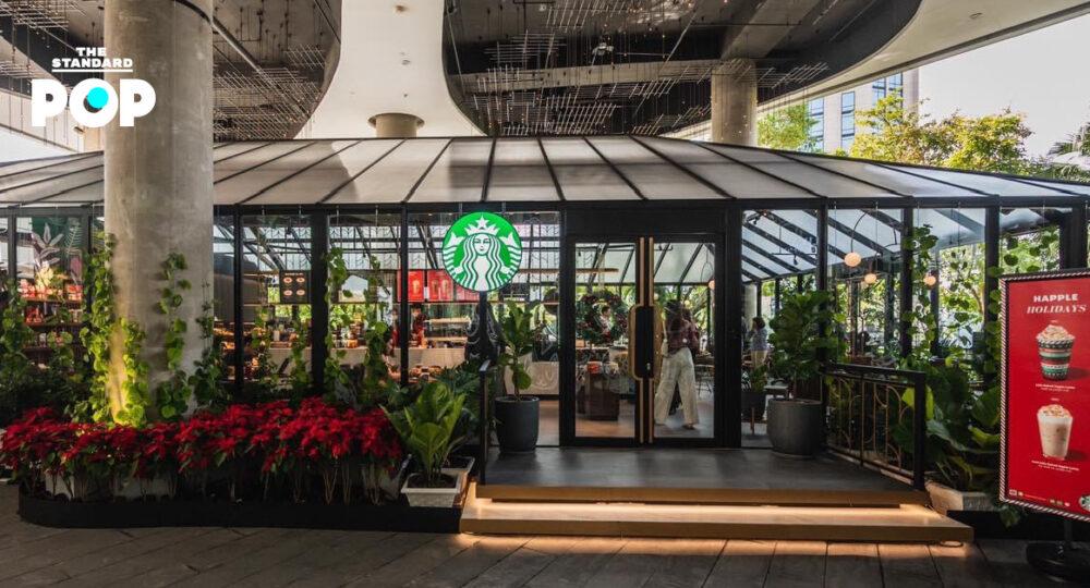 Starbucks Helix Sky Garden