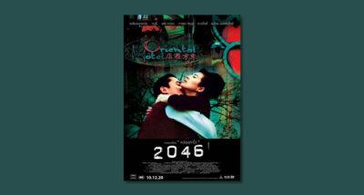 2046 ห้องพักที่นำพาคนเหงามาพบกัน พร้อมเปิดประตูให้ผู้ชมเข้าไปร่วม 'กระทำความหว่อง' อีกครั้ง 10 ธันวาคมนี้