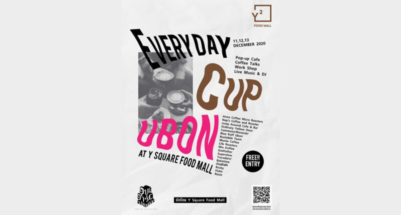 Everyday Cup Ubon