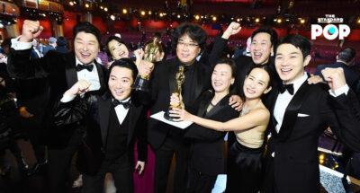สรุปแล้ว! งาน Oscars ครั้งที่ 93 ประจำปี 2021 จะจัดขึ้นแบบมีผู้ร่วมงานตัวเป็นๆ