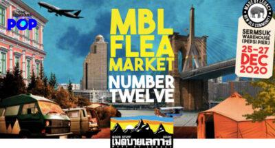 ตลาดนัด Made By Legacy Flea Market กลับมาวันที่ 25-27 ธันวาคมนี้