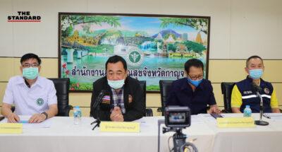 กาญจนบุรีพบนักศึกษา ม.มหิดล วิทยาเขตไทรโยค